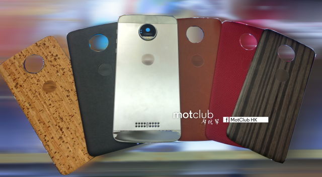 Leaks show Motorola Moto Z may have replaceable back covers