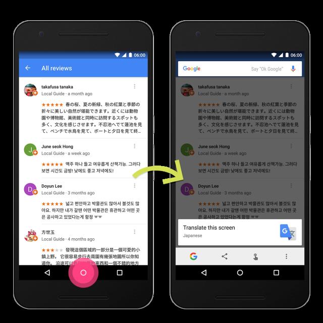 google now on tap translation