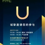 What's HTC announcing on November 2nd?