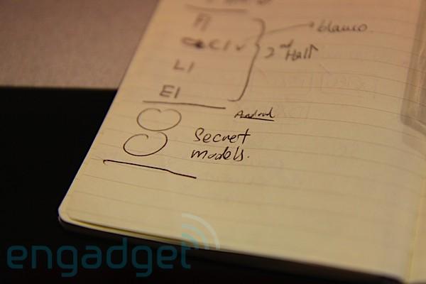 android-secret2