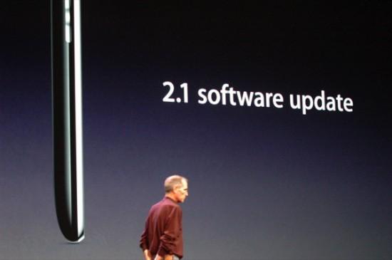 21-software-update
