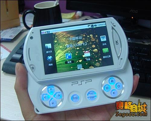 Oh, Look, the [Fake] PSP Phone on Sale in China