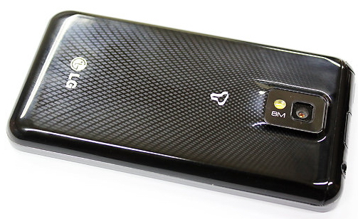 LG-Star-Android-dual-core-Korea-1