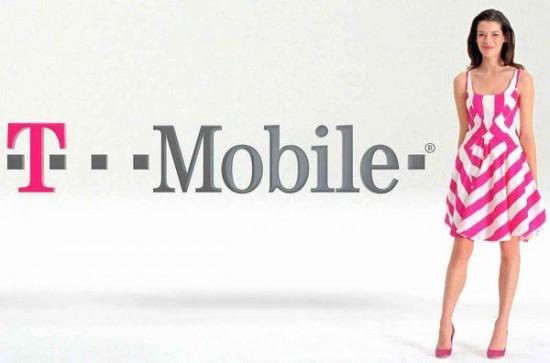 T mobile web guard