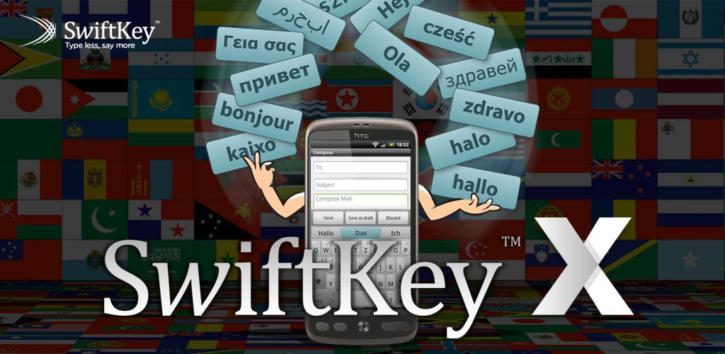 swiftkey hebrew