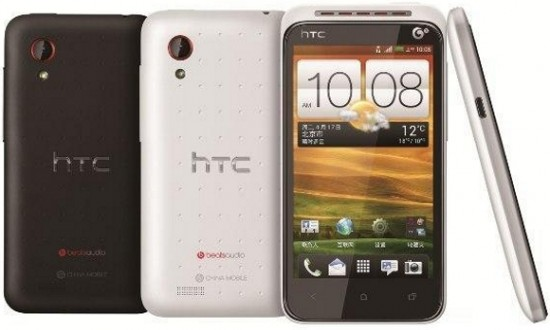 [HOW TO]HTC Desire V/T328W: flash Taiwanese/… | HTC Desire