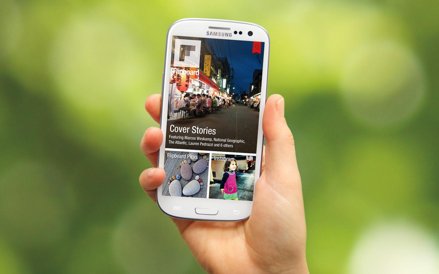 Track Samsung Phone Using Iphone
