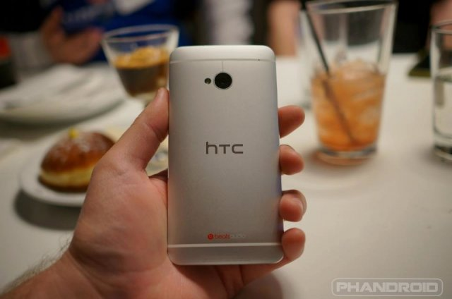HTC One watermark