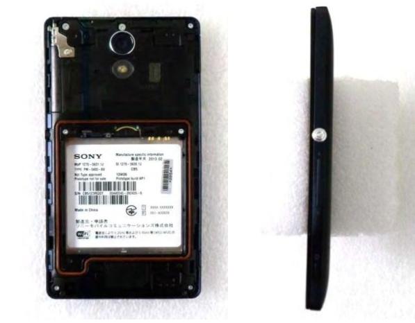 Sony Xperia UL back side