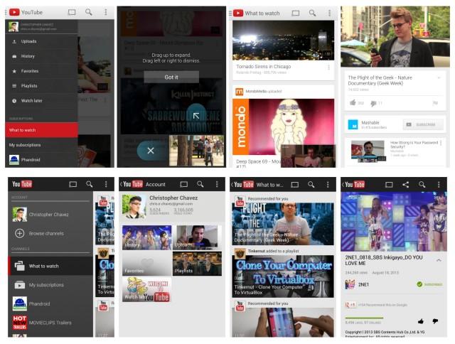 YouTube new vs old