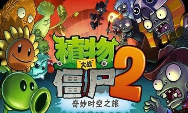 Plants vs Zombies 2 China