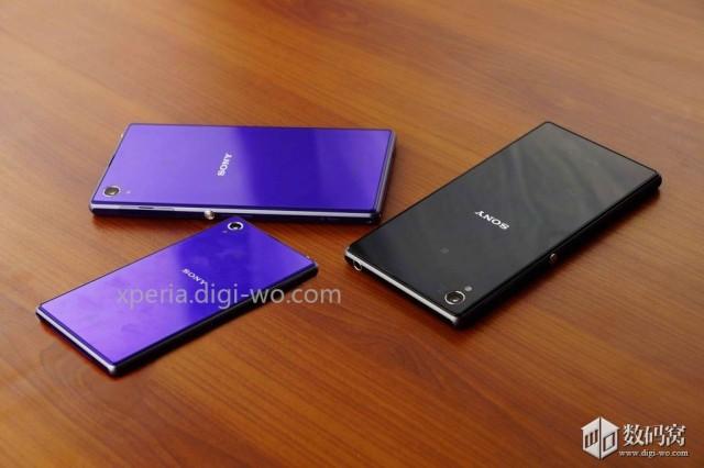 Sony Xperia Z1 Mini leak maybe