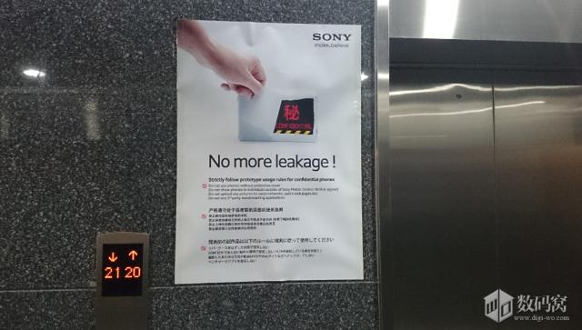 Sony-leaks-640x363