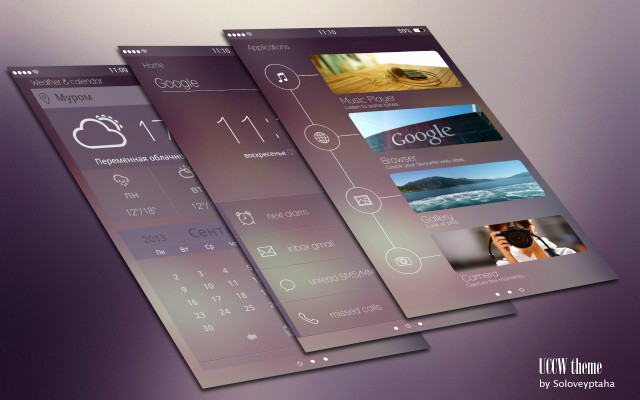 Free Android Themes