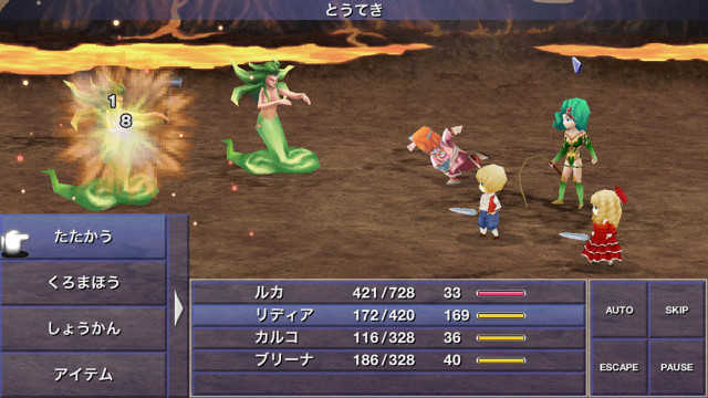 final-fantasy-IV-after-years-android