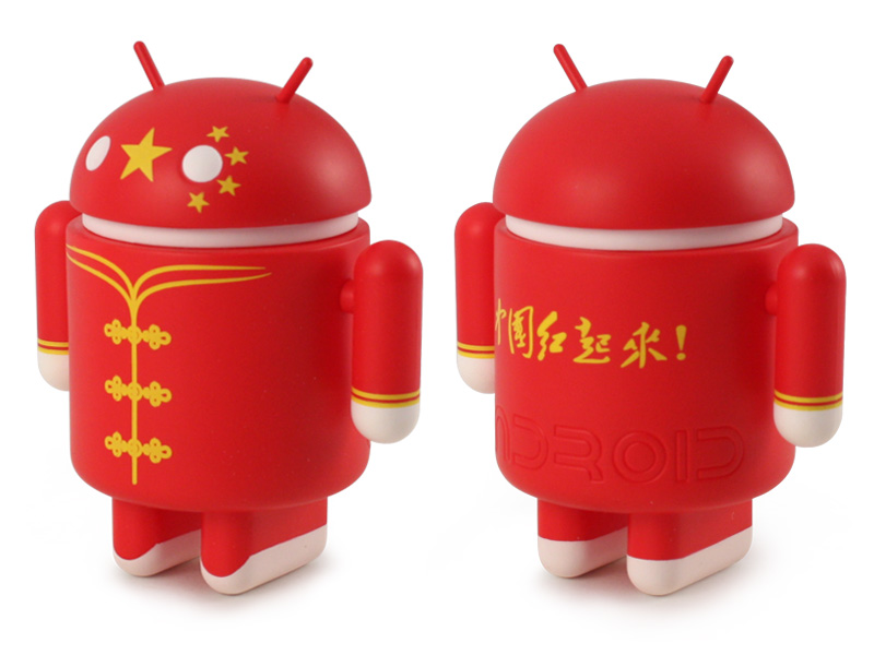China National Day Android Collectible