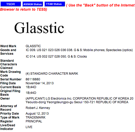 lg glasstics