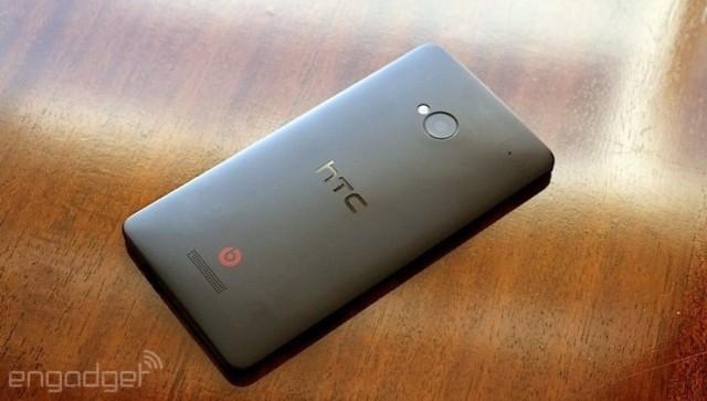 HTC One prototype 3