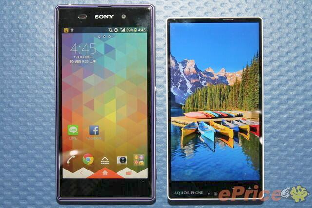 Sharp Aquos Phone Xx 302sh comparison