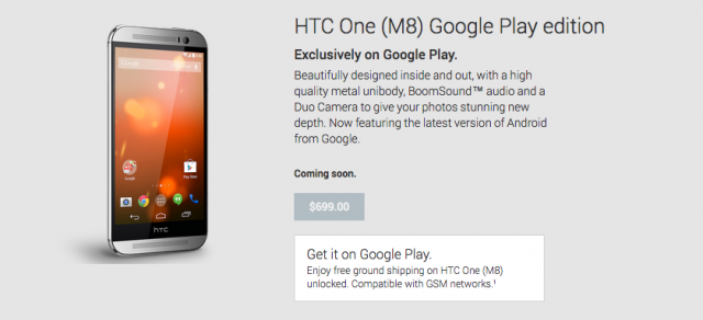 HTC One M8 Google Play edition listing