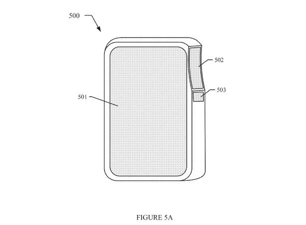 Facebook Phone patent bite