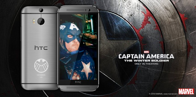 HTC One M8 SHIELD edition contest