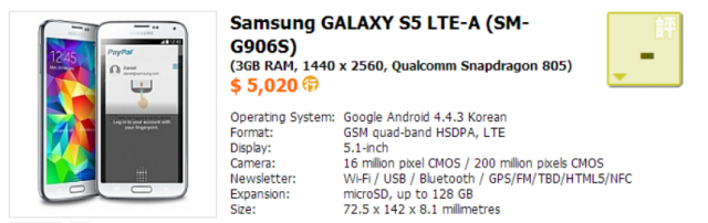 samsung galaxy s5 prime hk listing