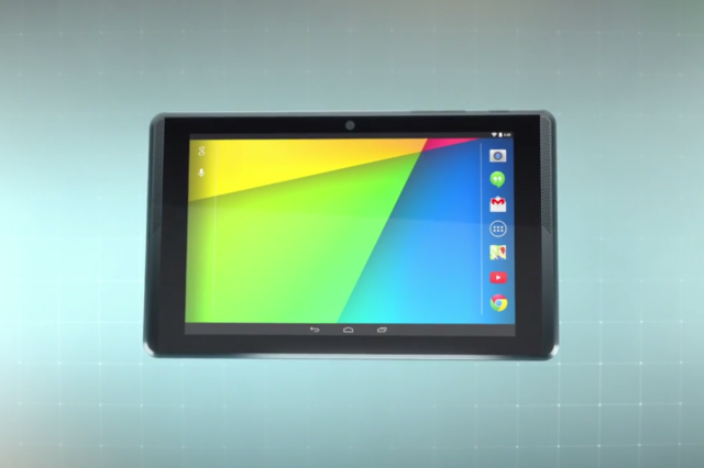 LG is building a Project Tango tablet to go on sale next year