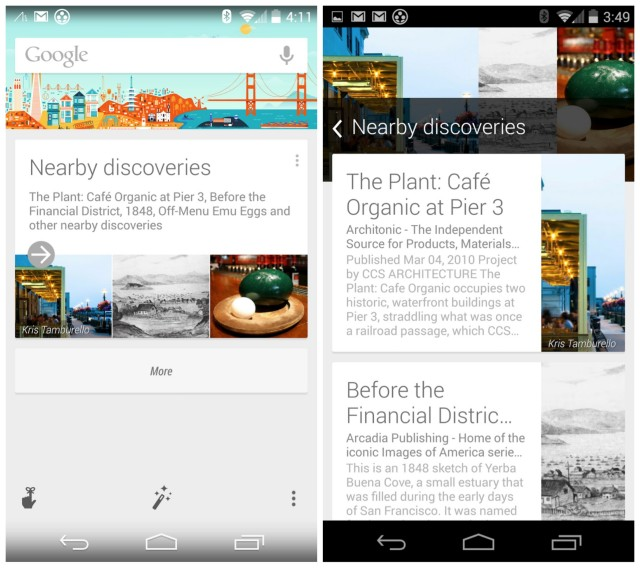 Google Now with Field Trip