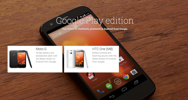 Google Play edition devices 2