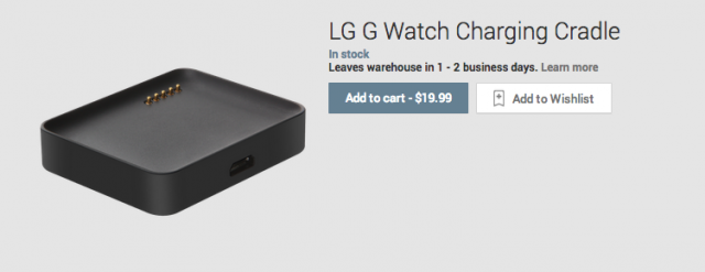 LG G Watch charging cradle