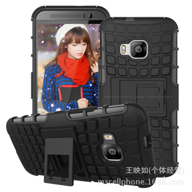HTC-One-M9-Hima black case