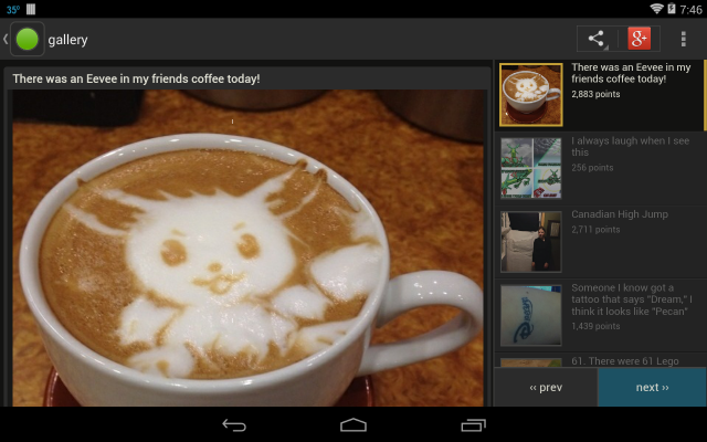 Imgur Android official app