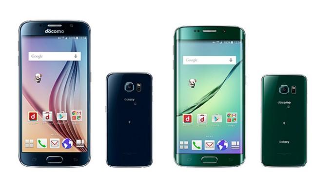 Samsung Galaxy S6 Edge Japan NTT Docomo
