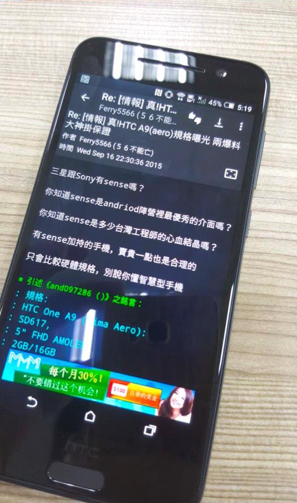 HTC One A9 black leak