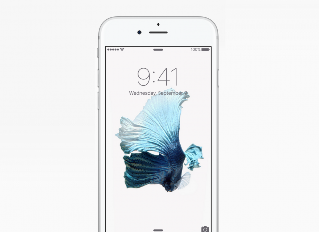 iPhone 6s Motion Wallpaper