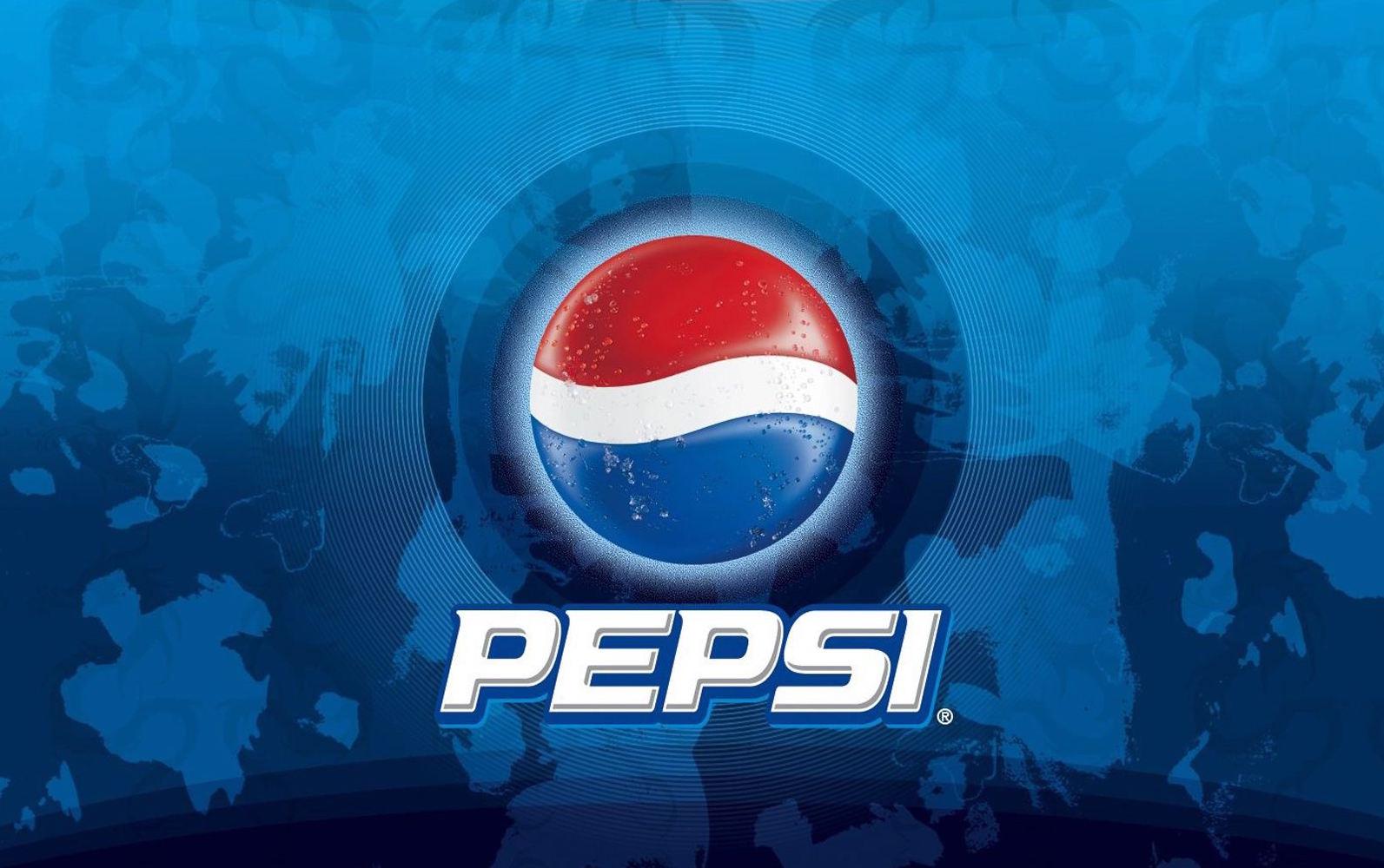 Leaked Pepsi Logo Design