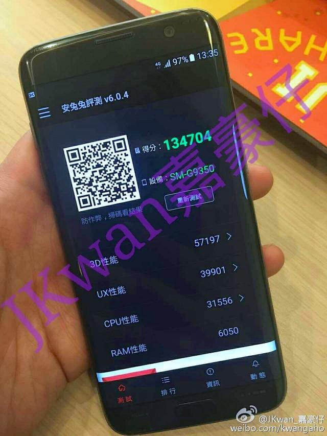 Samsung-Galaxy-S7-Edge leak Antutu