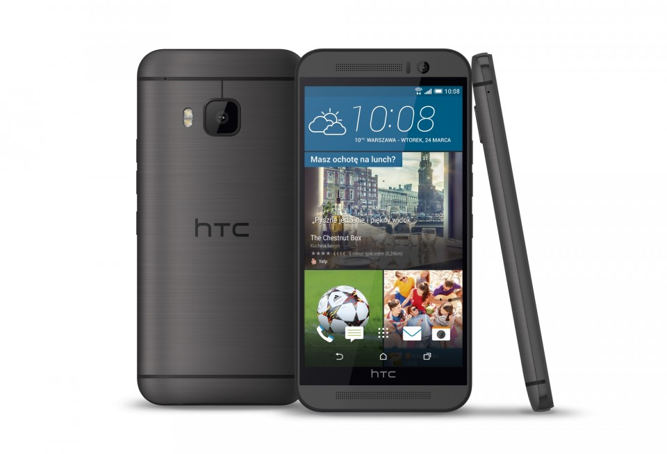 HTC launches One M9 Prime Camera Edition w/ 13MP OIS camera