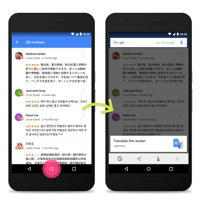 google now on tap translation
