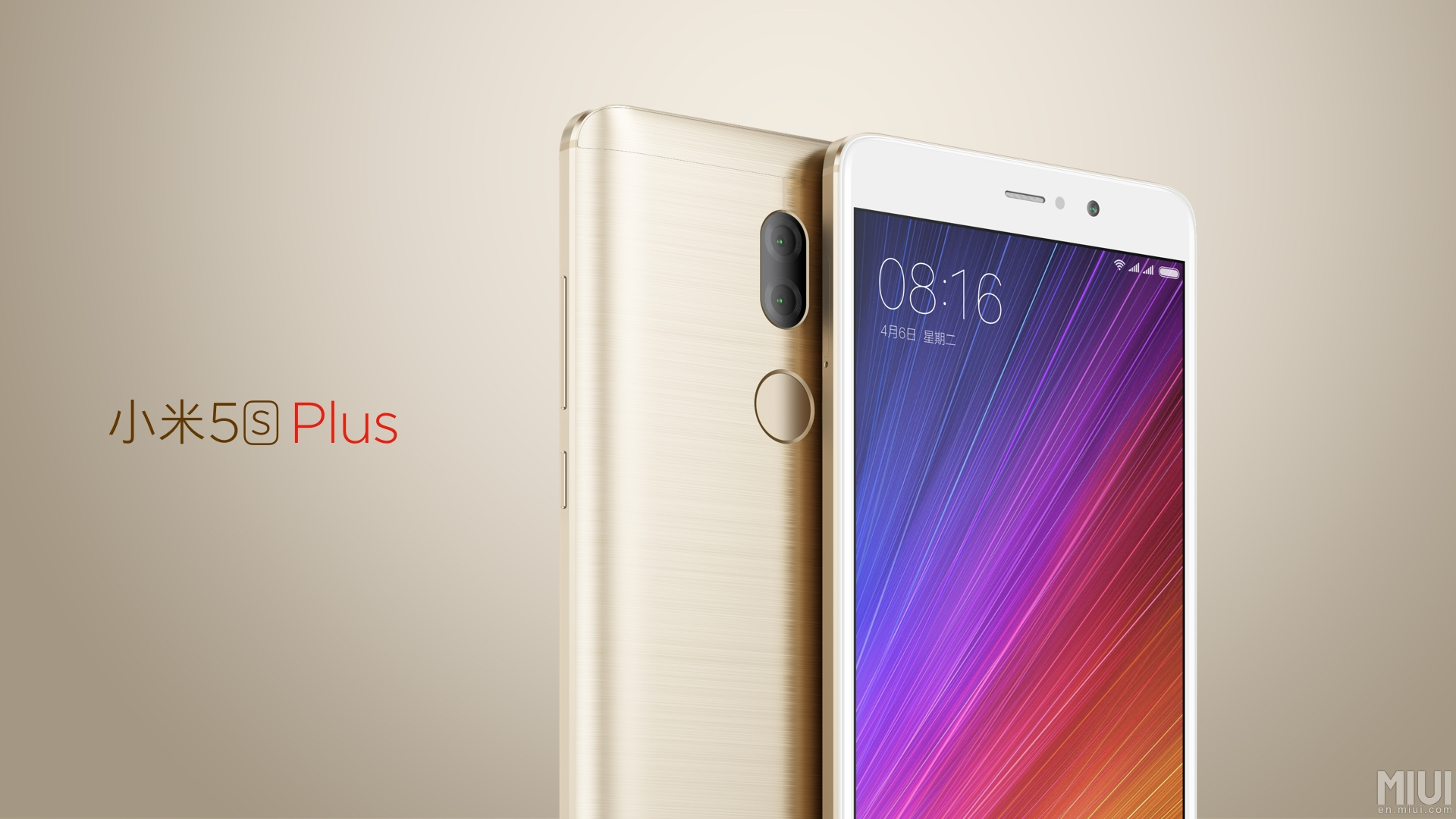 Xiaomi Mi 5s And Mi 5s Plus Unveiled Redefine The