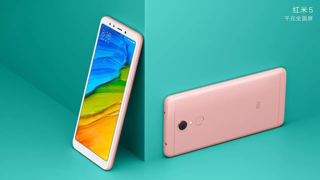 Xiaomi officially unveils the new Redmi 5 and Redmi 5 Plus